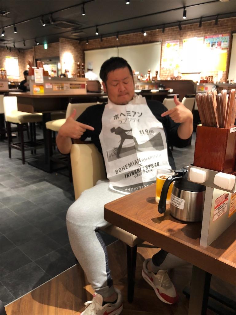 f:id:masanori-kato1972:20181024095207j:image
