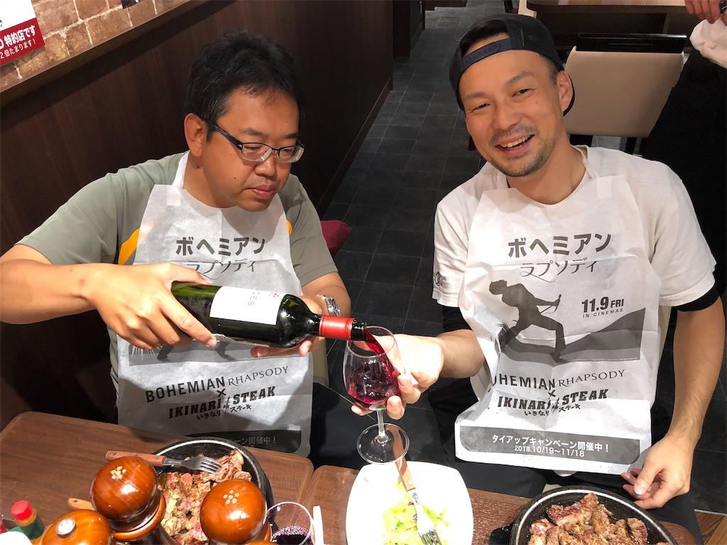 f:id:masanori-kato1972:20181024100140j:image