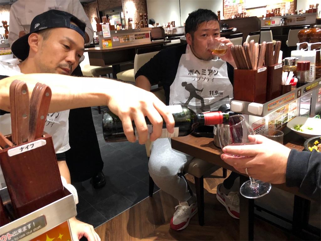 f:id:masanori-kato1972:20181024100437j:image