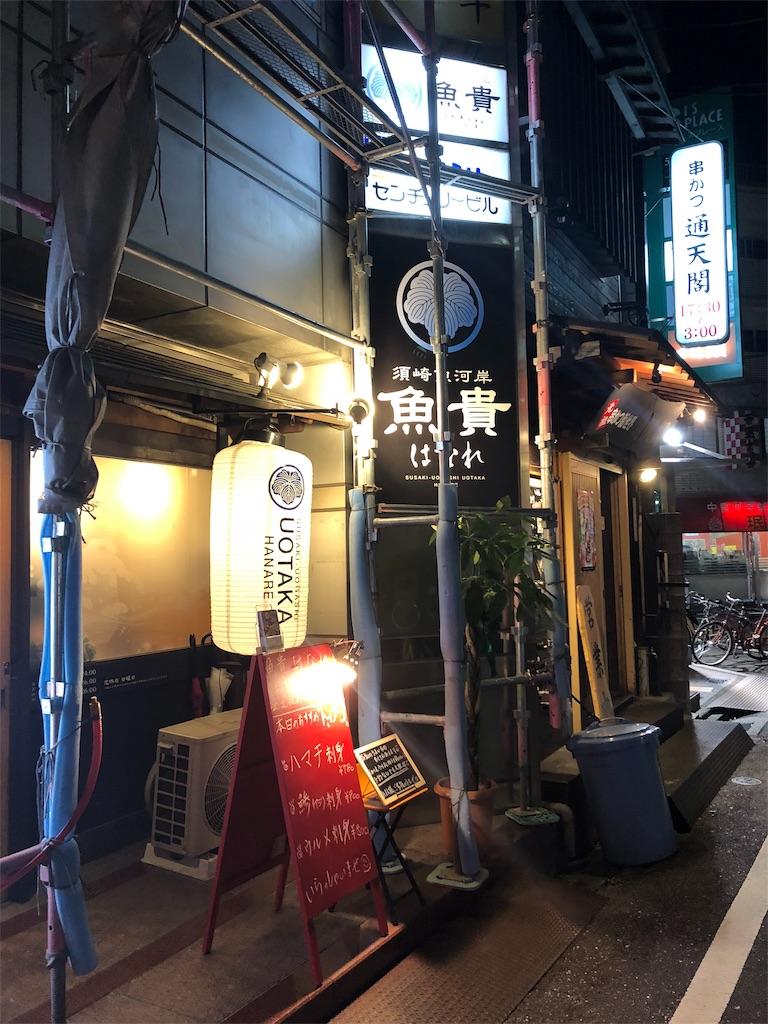 f:id:masanori-kato1972:20181025094910j:image