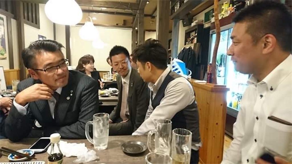 f:id:masanori-kato1972:20181025101123j:image