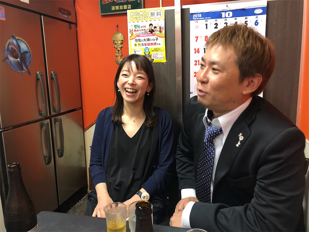 f:id:masanori-kato1972:20181025104829j:image