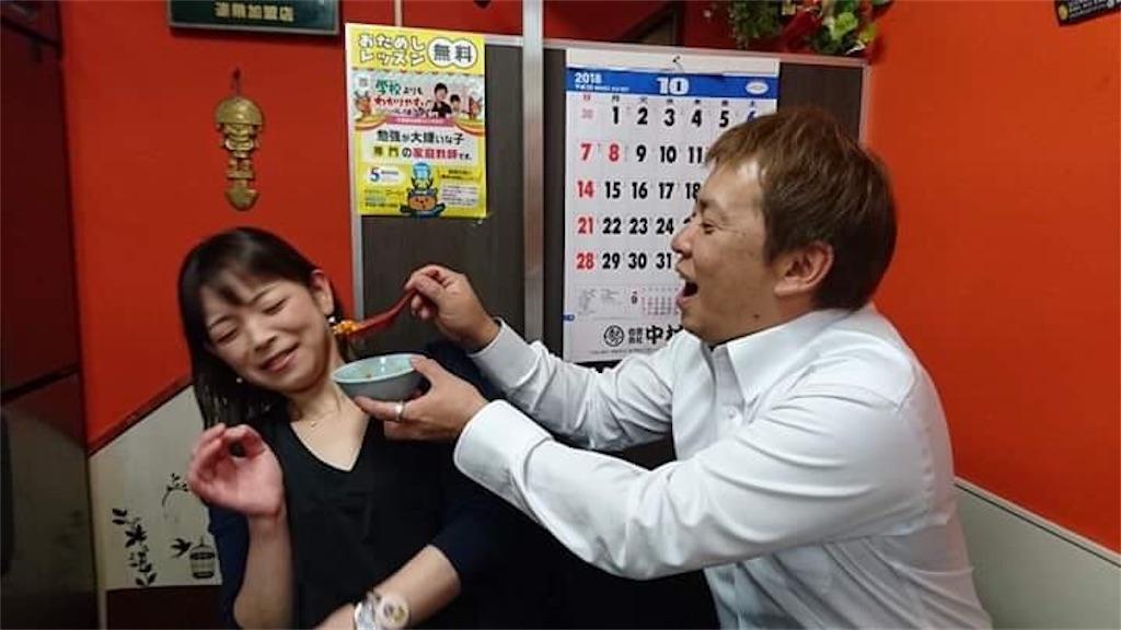 f:id:masanori-kato1972:20181025112534j:image