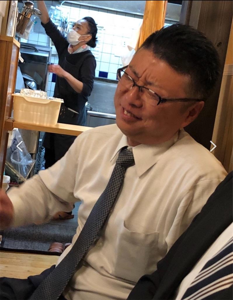 f:id:masanori-kato1972:20181025113401j:image