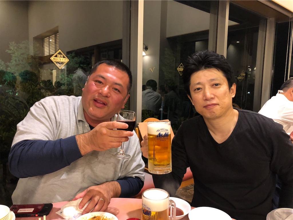 f:id:masanori-kato1972:20181026224816j:image