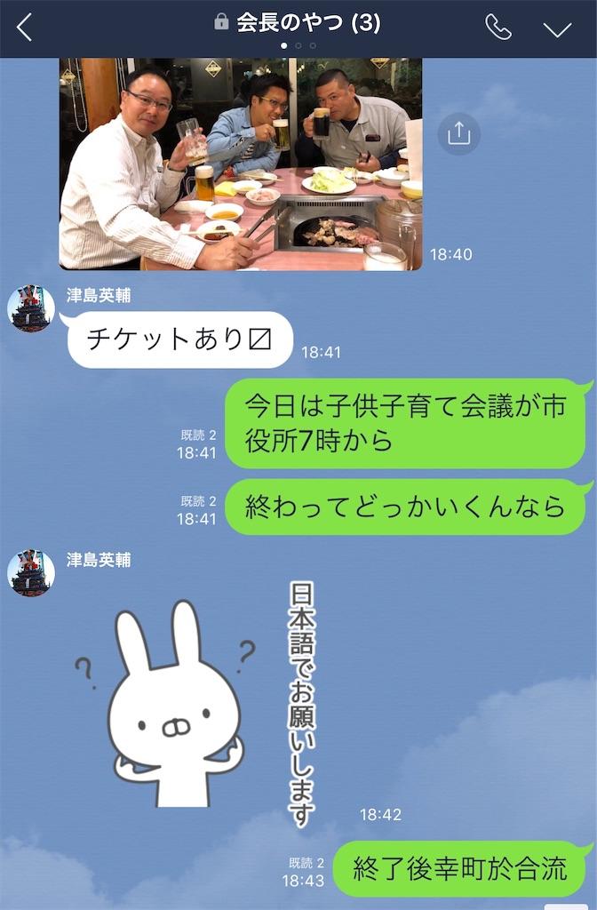 f:id:masanori-kato1972:20181027095009j:image