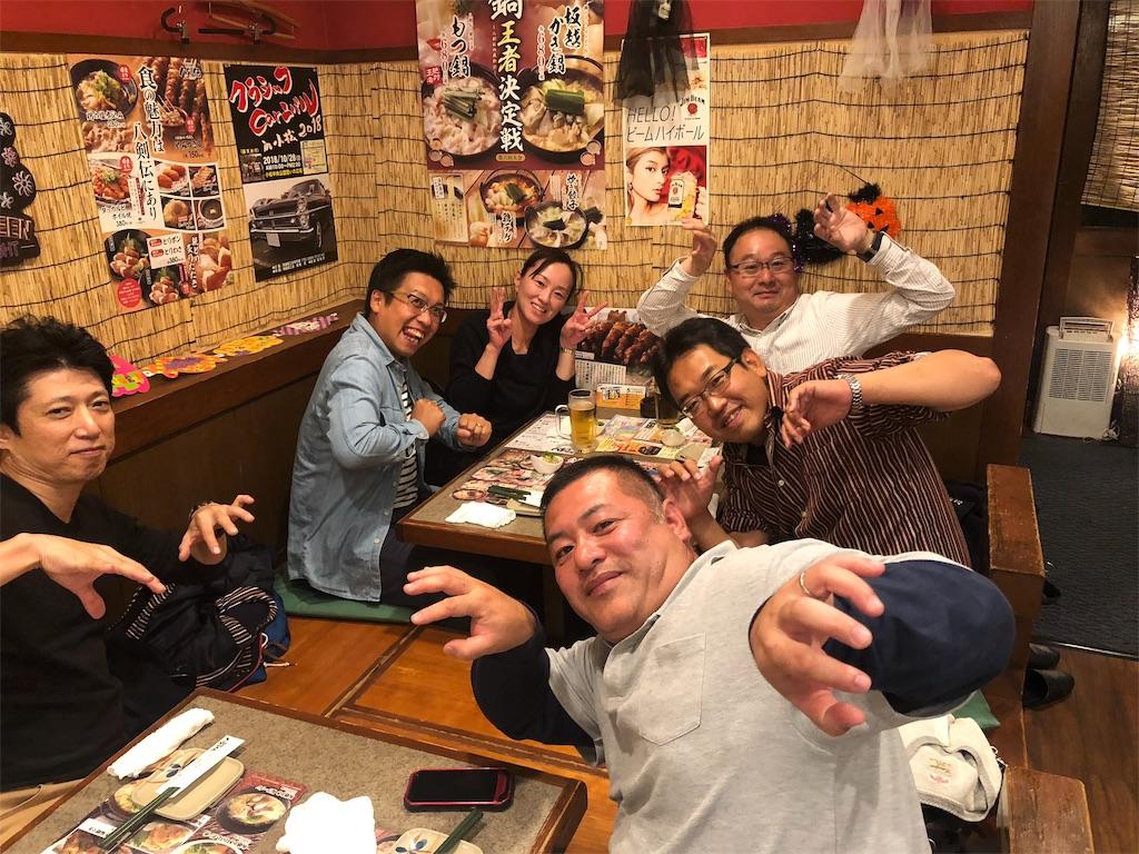 f:id:masanori-kato1972:20181027100759j:image