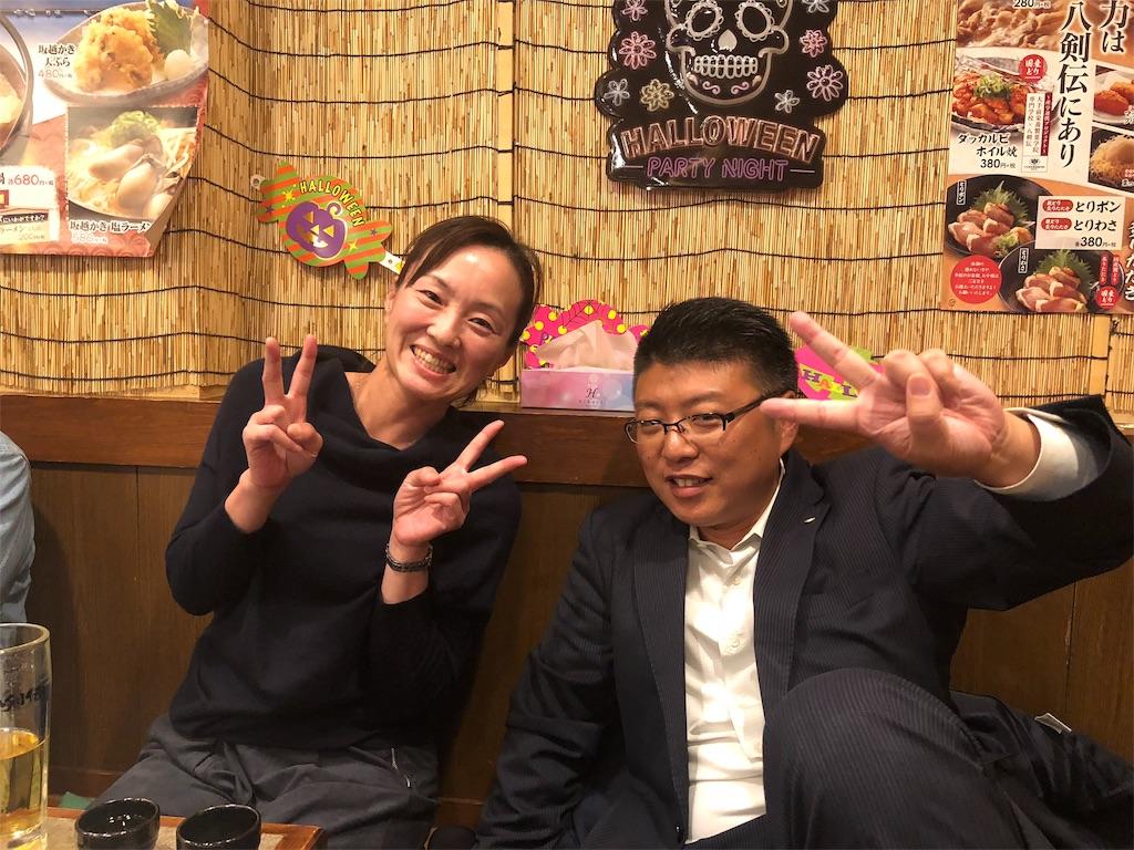 f:id:masanori-kato1972:20181027101357j:image