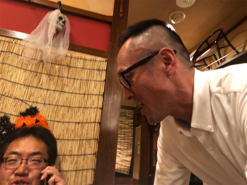 f:id:masanori-kato1972:20181027101703j:image