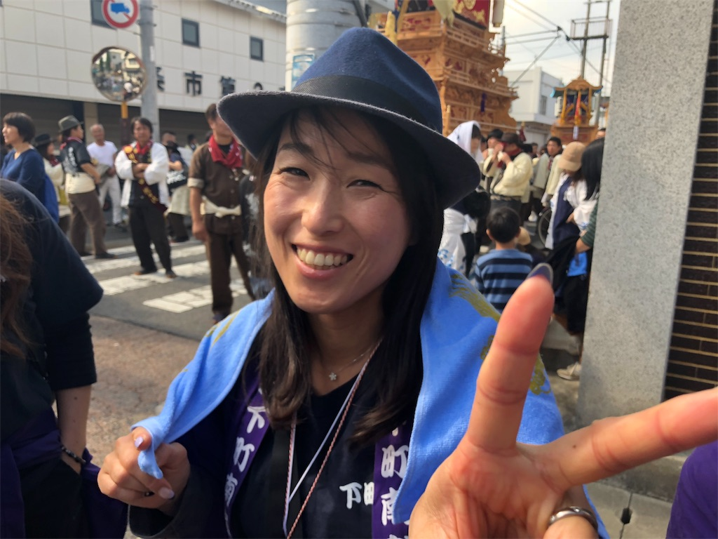 f:id:masanori-kato1972:20181027105859j:image
