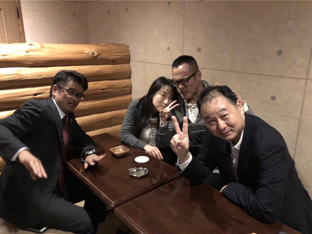 f:id:masanori-kato1972:20181027110013j:image
