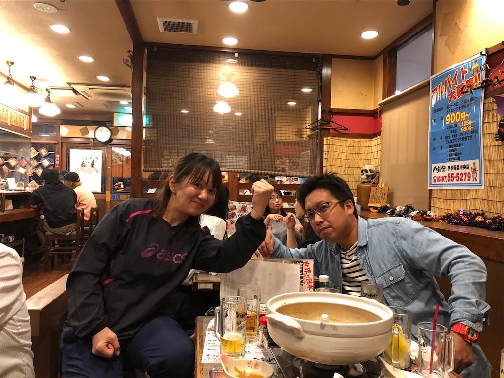 f:id:masanori-kato1972:20181027110506j:image