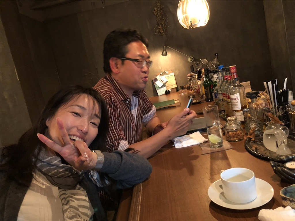 f:id:masanori-kato1972:20181027111129j:image