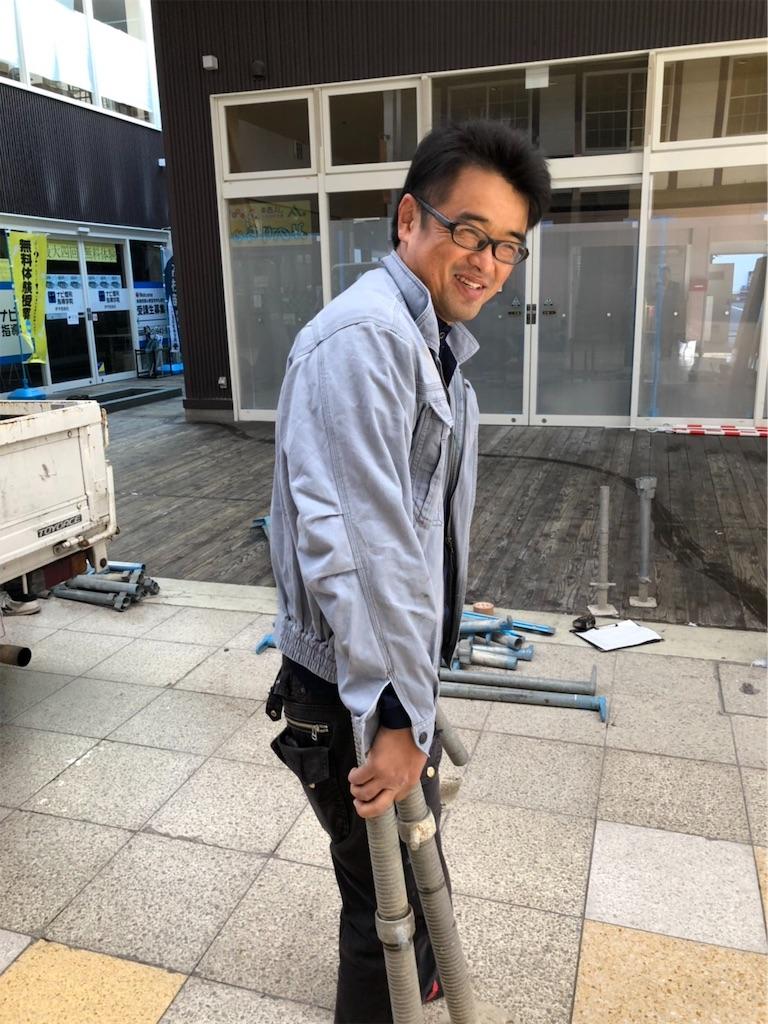 f:id:masanori-kato1972:20181028105229j:image