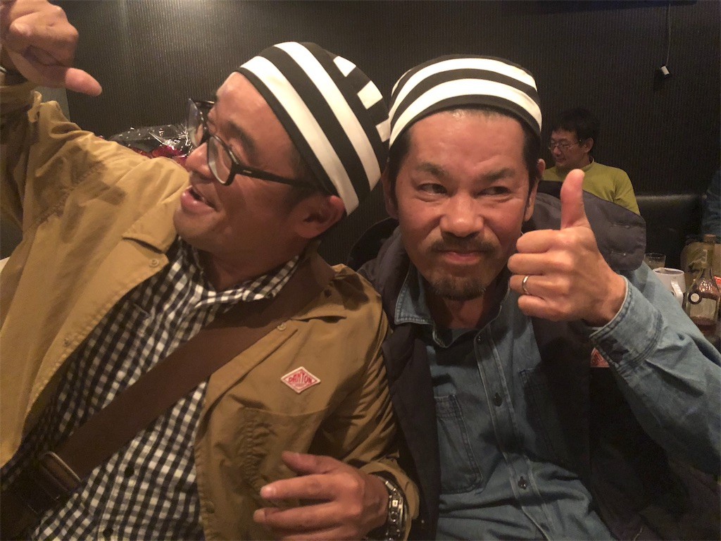 f:id:masanori-kato1972:20181028125256j:image