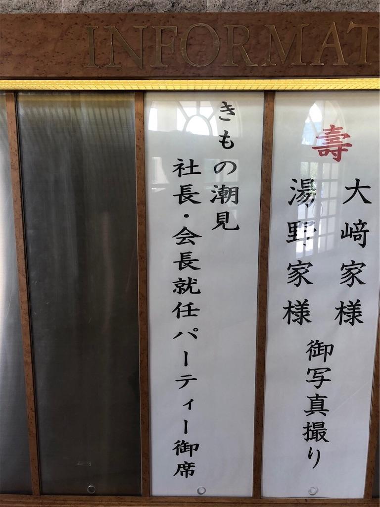 f:id:masanori-kato1972:20181029095510j:image