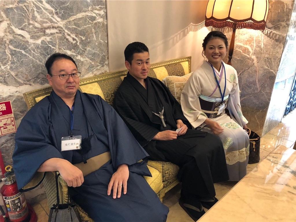 f:id:masanori-kato1972:20181029100840j:image