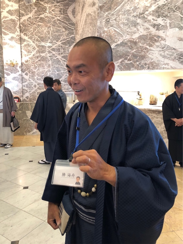 f:id:masanori-kato1972:20181029100844j:image