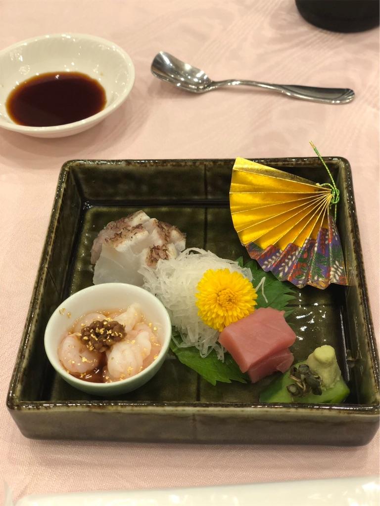 f:id:masanori-kato1972:20181029103336j:image