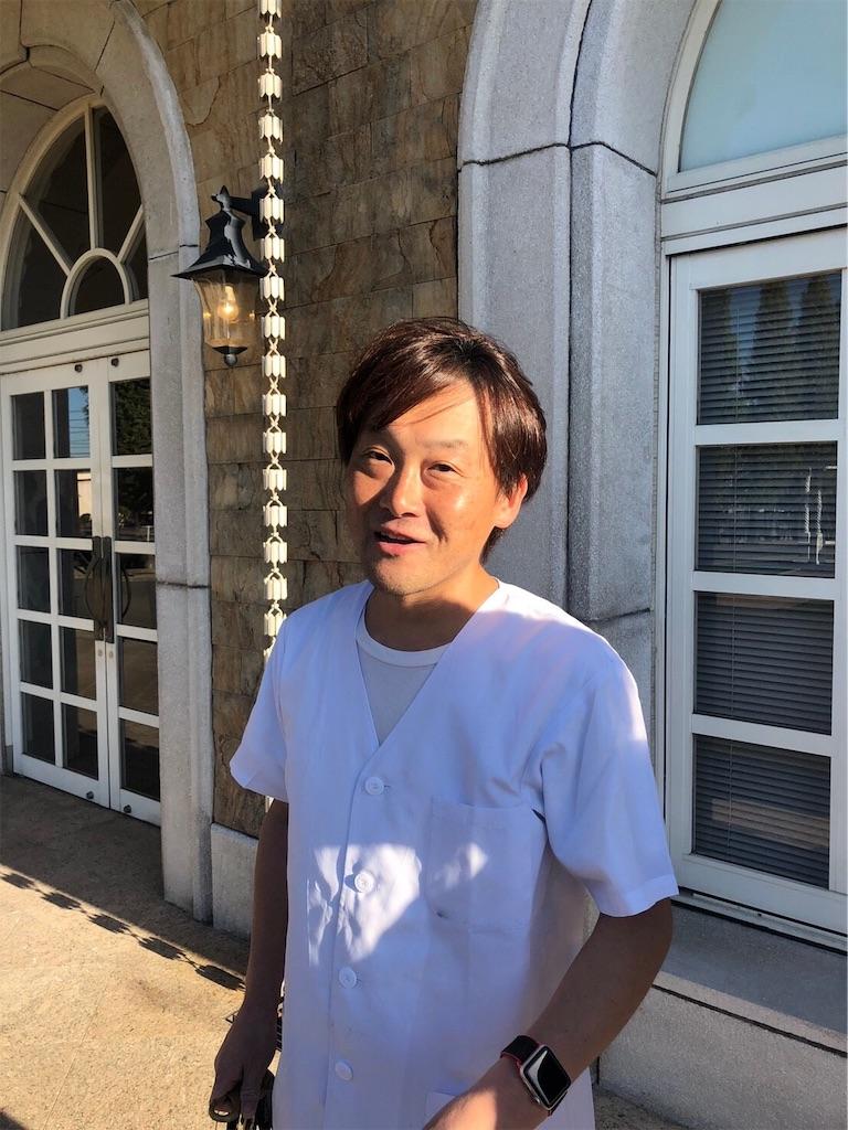 f:id:masanori-kato1972:20181029104326j:image