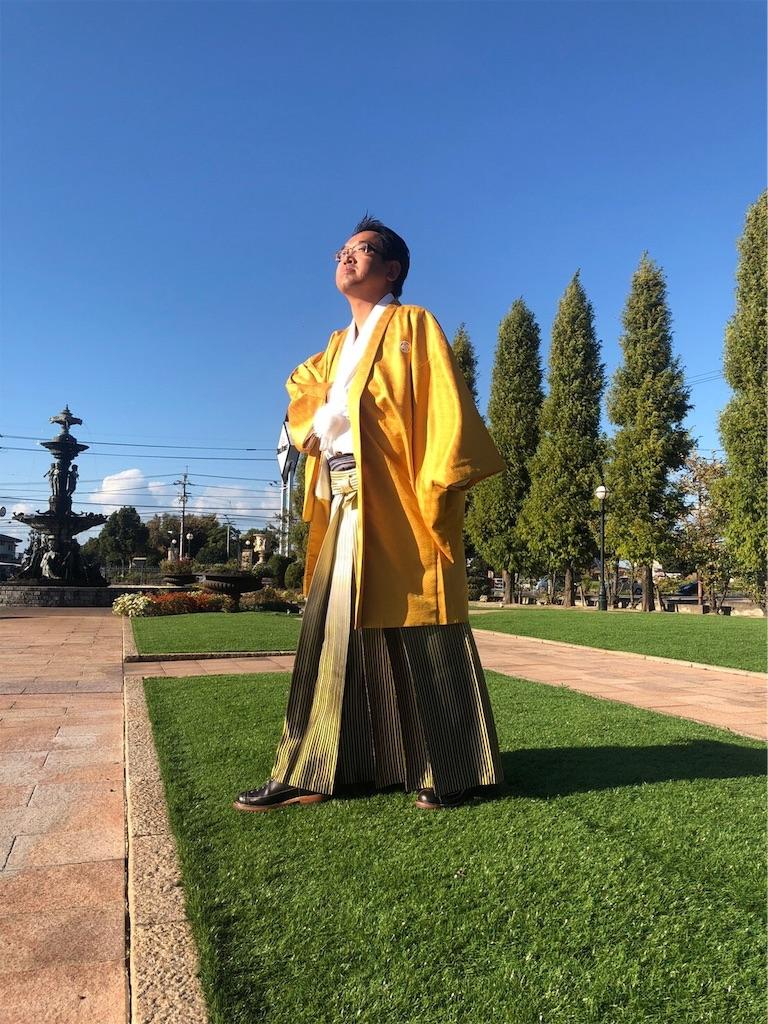 f:id:masanori-kato1972:20181029105001j:image