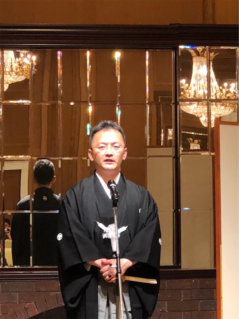 f:id:masanori-kato1972:20181029111329j:image