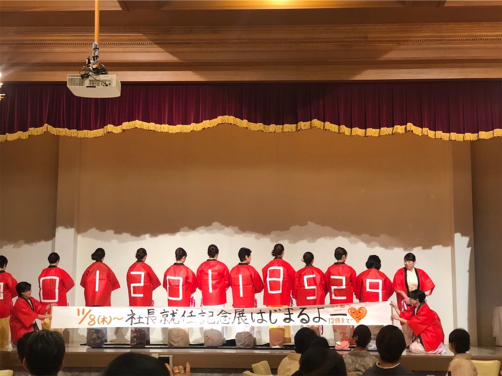 f:id:masanori-kato1972:20181029111651j:image