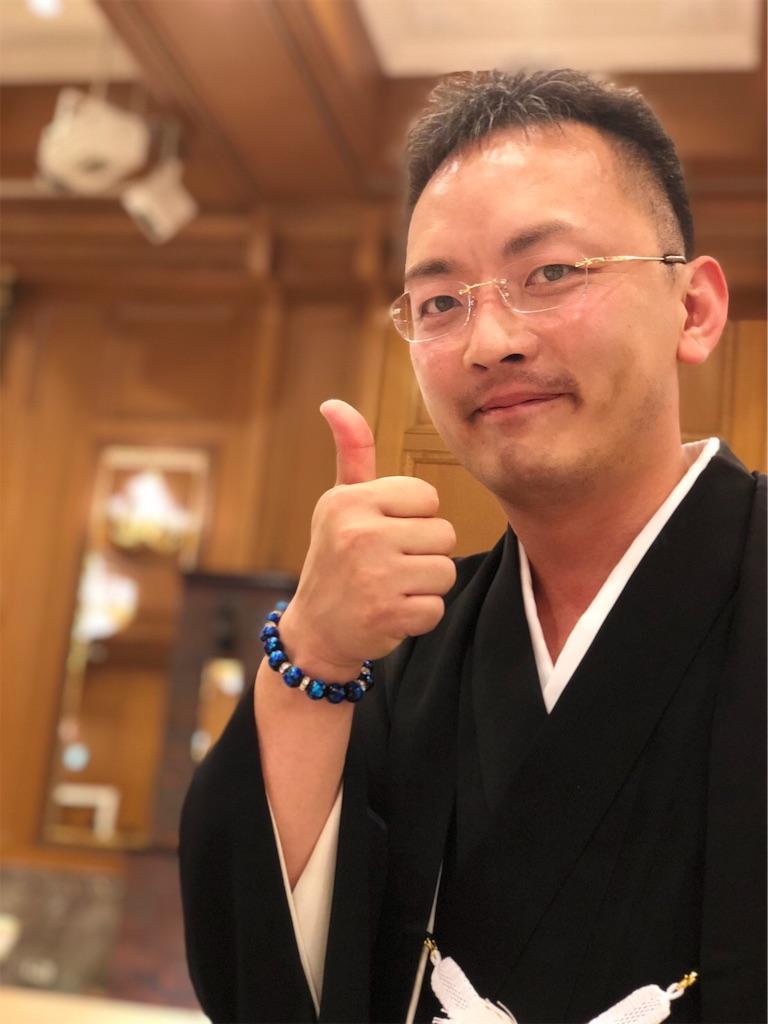 f:id:masanori-kato1972:20181029112036j:image