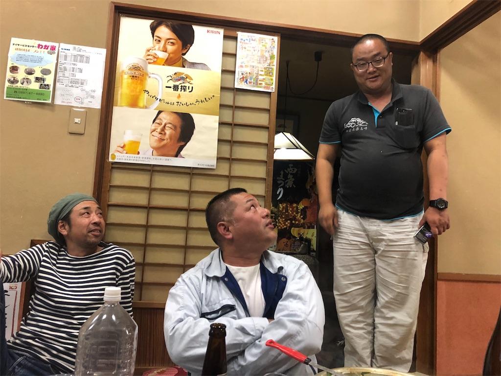 f:id:masanori-kato1972:20181029201908j:image