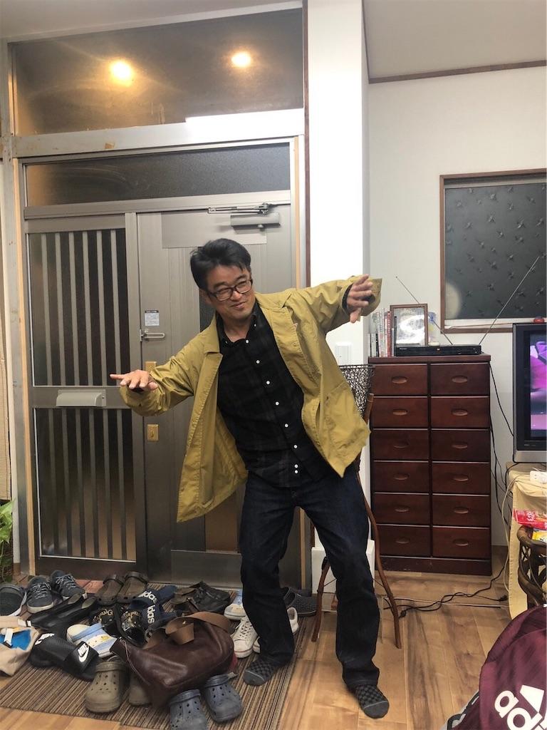 f:id:masanori-kato1972:20181029205423j:image