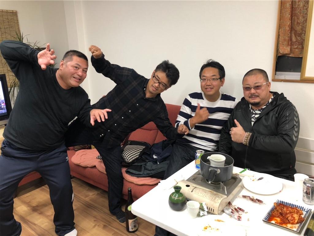 f:id:masanori-kato1972:20181029210140j:image