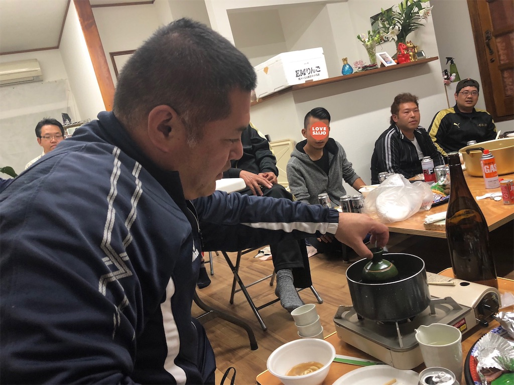 f:id:masanori-kato1972:20181030093547j:image