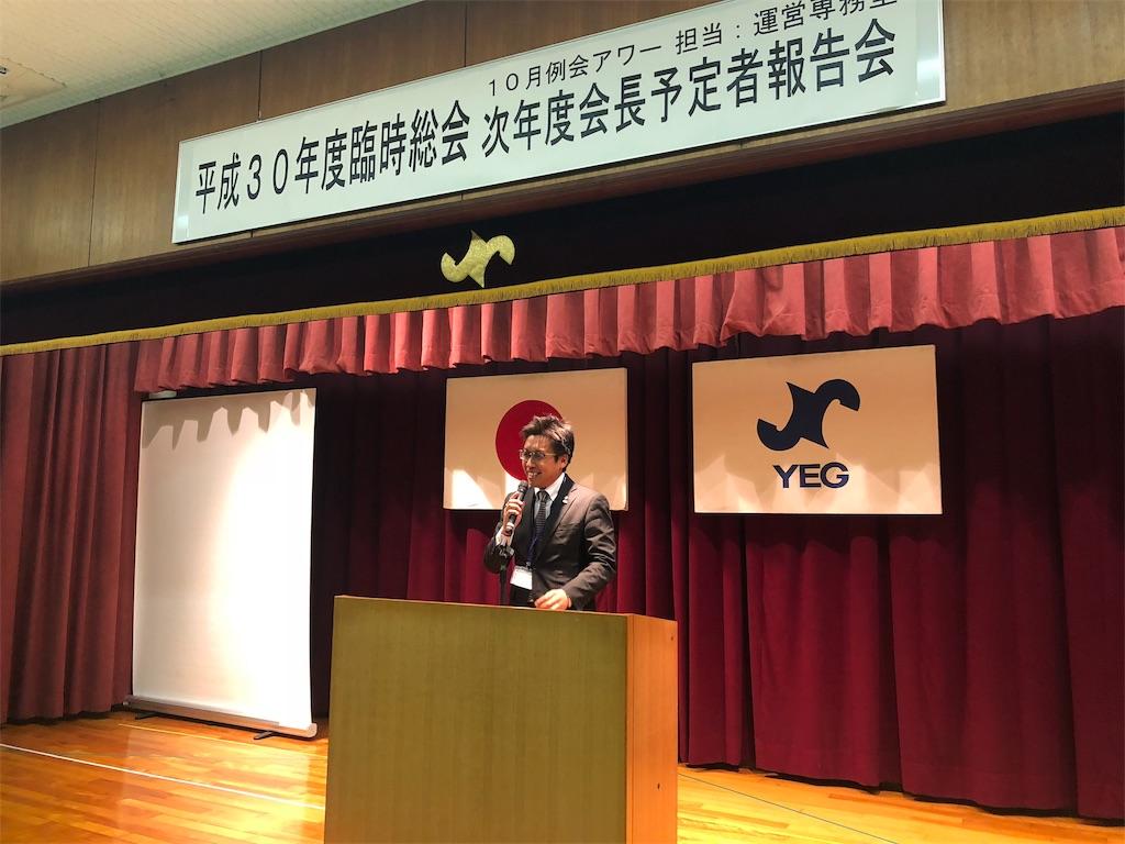 f:id:masanori-kato1972:20181031092031j:image