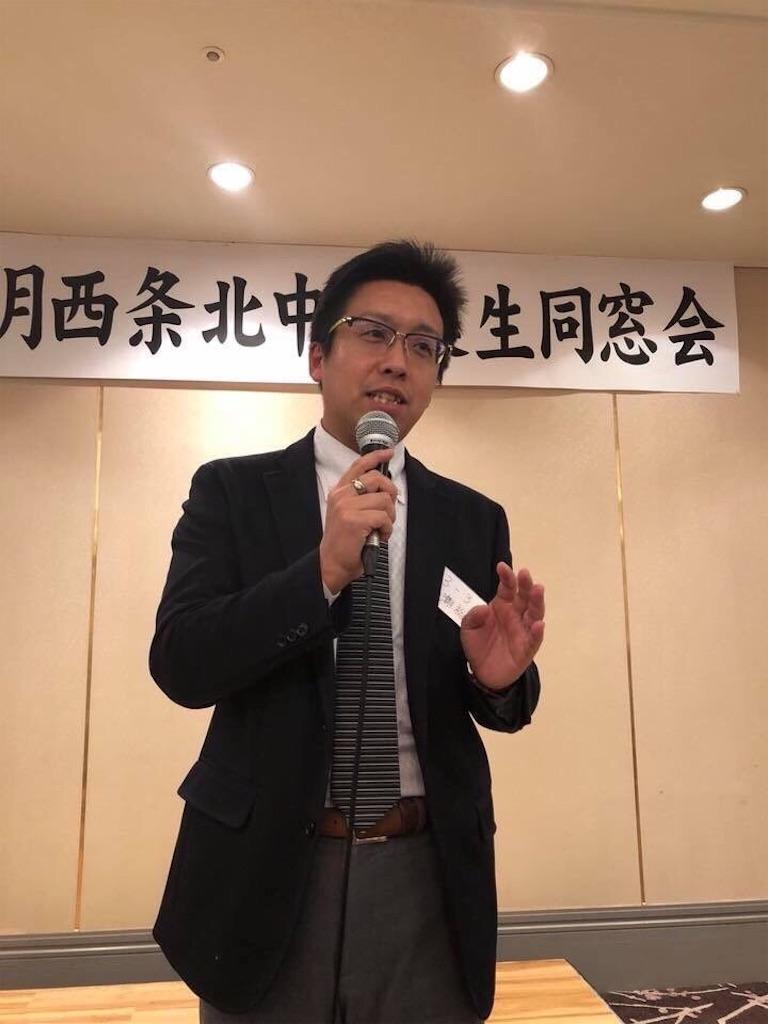 f:id:masanori-kato1972:20181031093143j:image