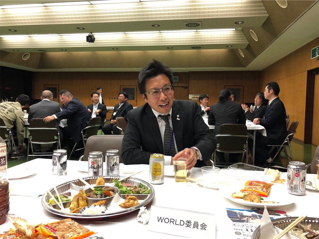 f:id:masanori-kato1972:20181031094126j:image