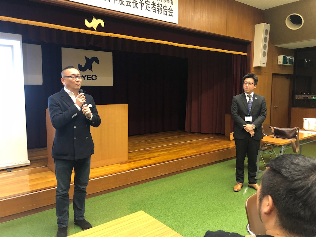 f:id:masanori-kato1972:20181031094336j:image