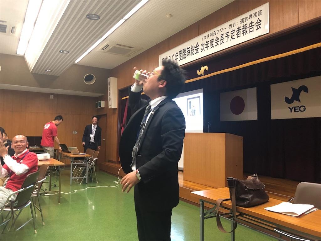 f:id:masanori-kato1972:20181031101059j:image