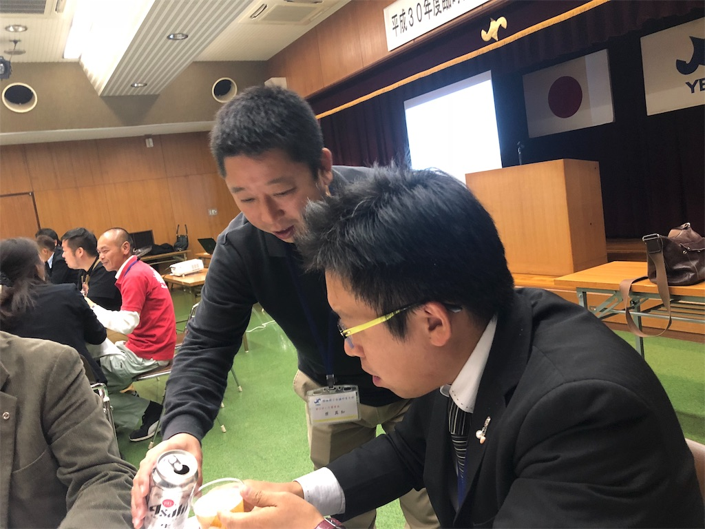 f:id:masanori-kato1972:20181031101103j:image