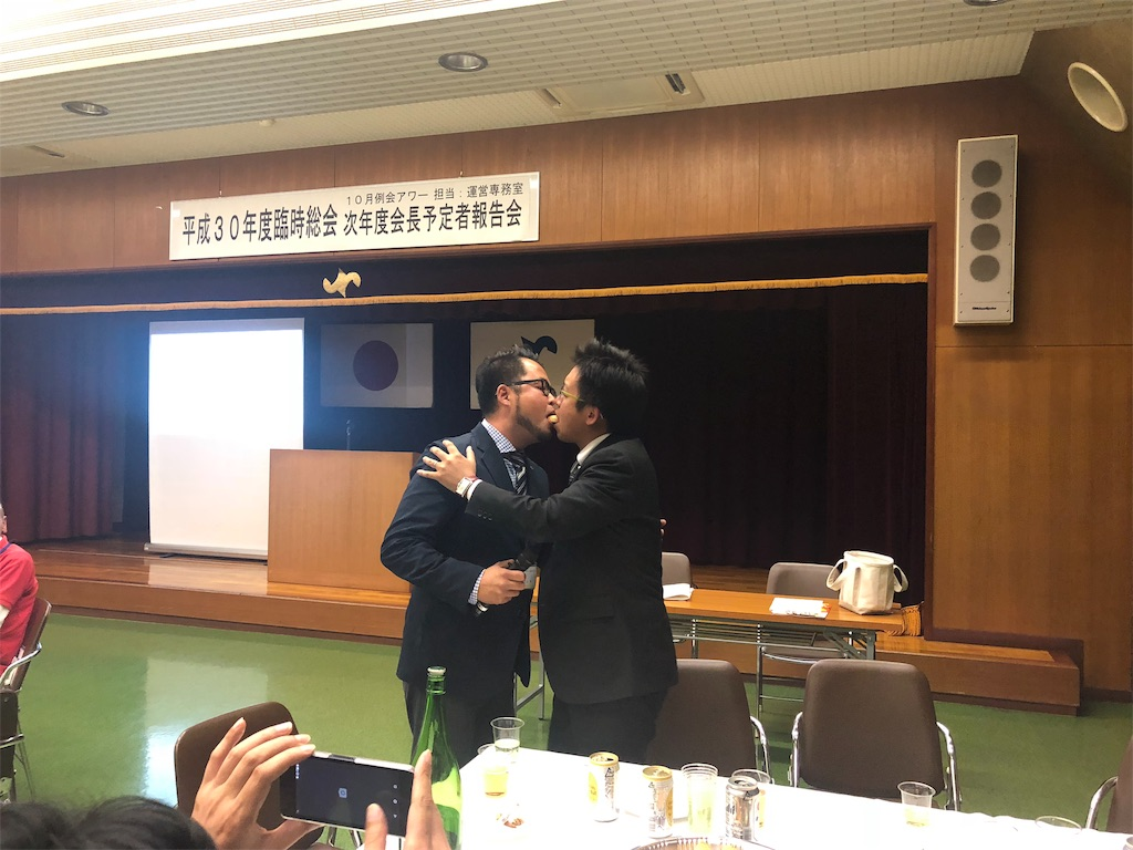 f:id:masanori-kato1972:20181031101359j:image