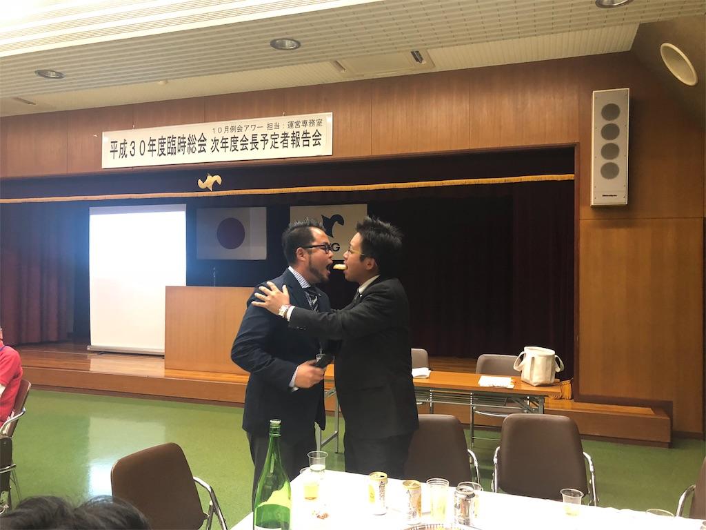 f:id:masanori-kato1972:20181031101403j:image