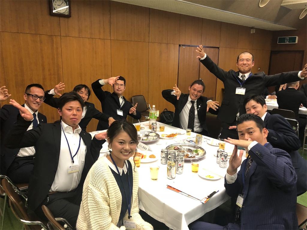 f:id:masanori-kato1972:20181031102105j:image