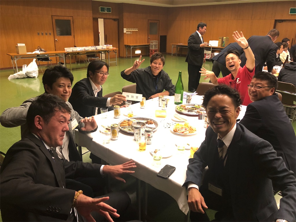 f:id:masanori-kato1972:20181031102108j:image