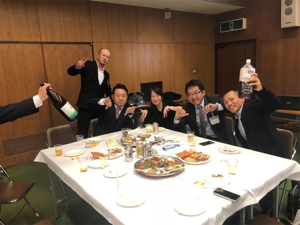 f:id:masanori-kato1972:20181031102113j:image
