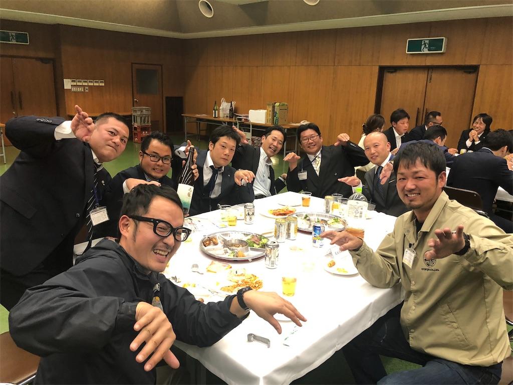 f:id:masanori-kato1972:20181031102123j:image