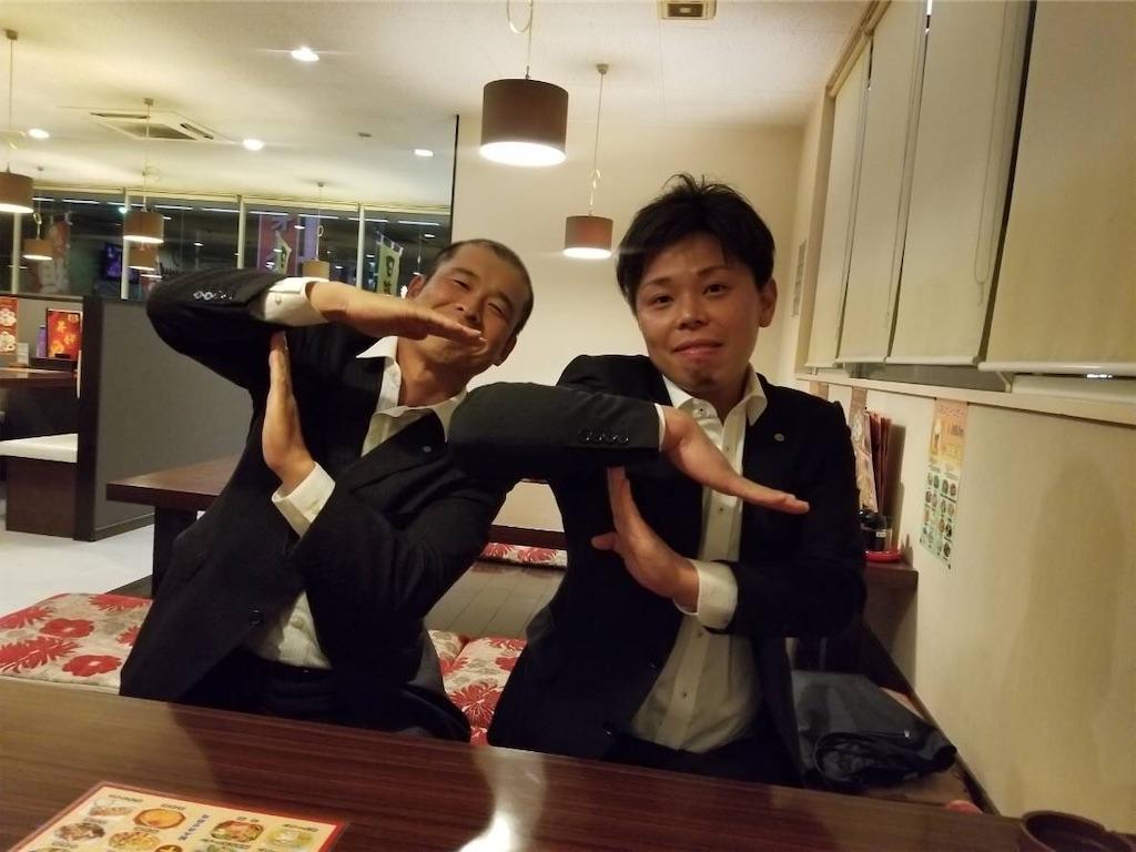 f:id:masanori-kato1972:20181031103554j:image