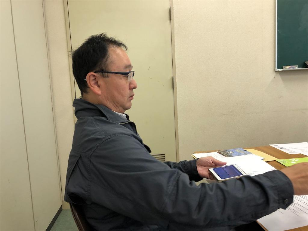 f:id:masanori-kato1972:20181031202910j:image