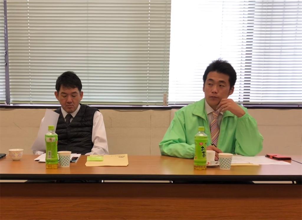 f:id:masanori-kato1972:20181031234629j:image