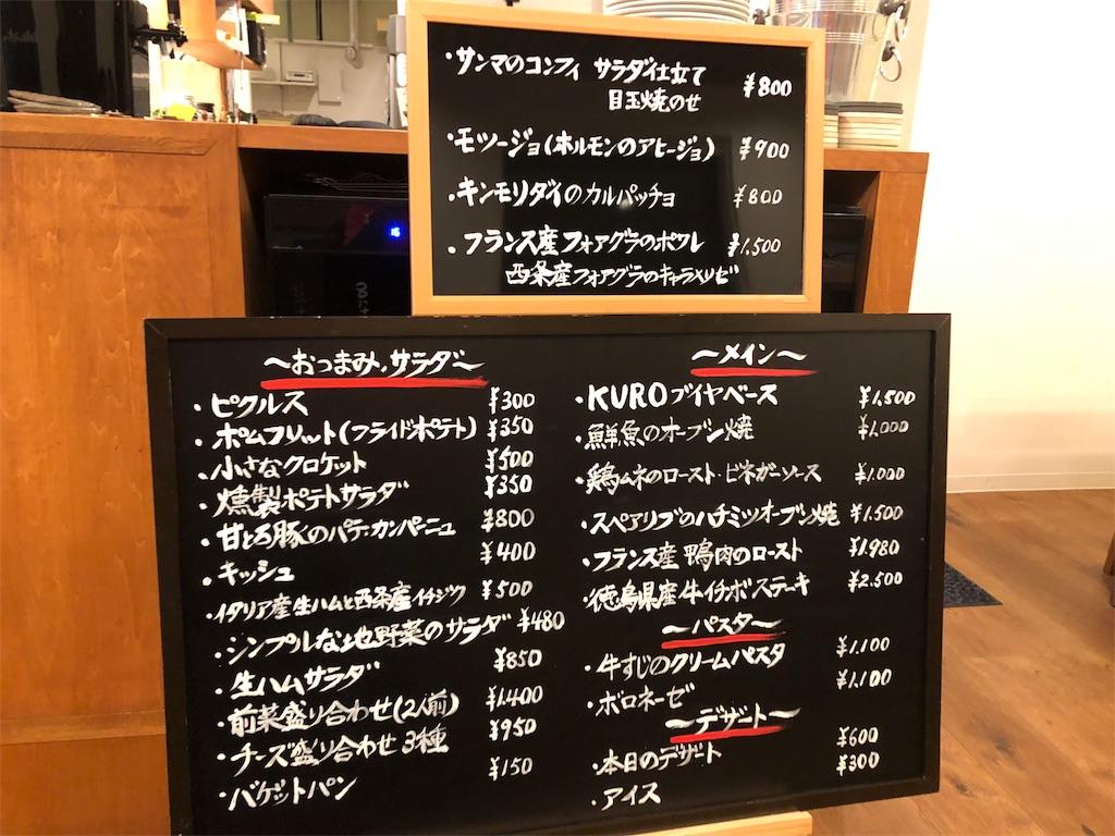 f:id:masanori-kato1972:20181102100029j:image