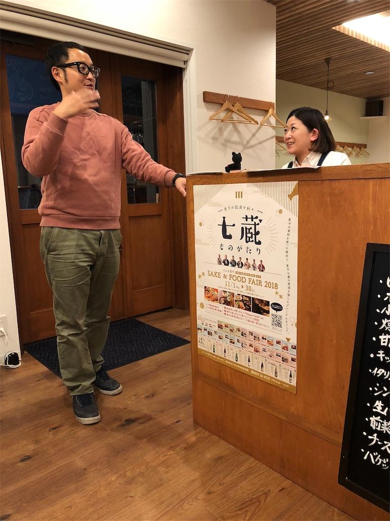 f:id:masanori-kato1972:20181102100106j:image