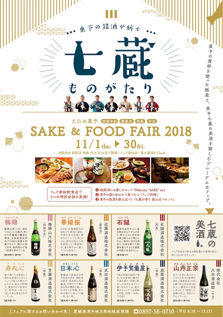 f:id:masanori-kato1972:20181102100503j:image